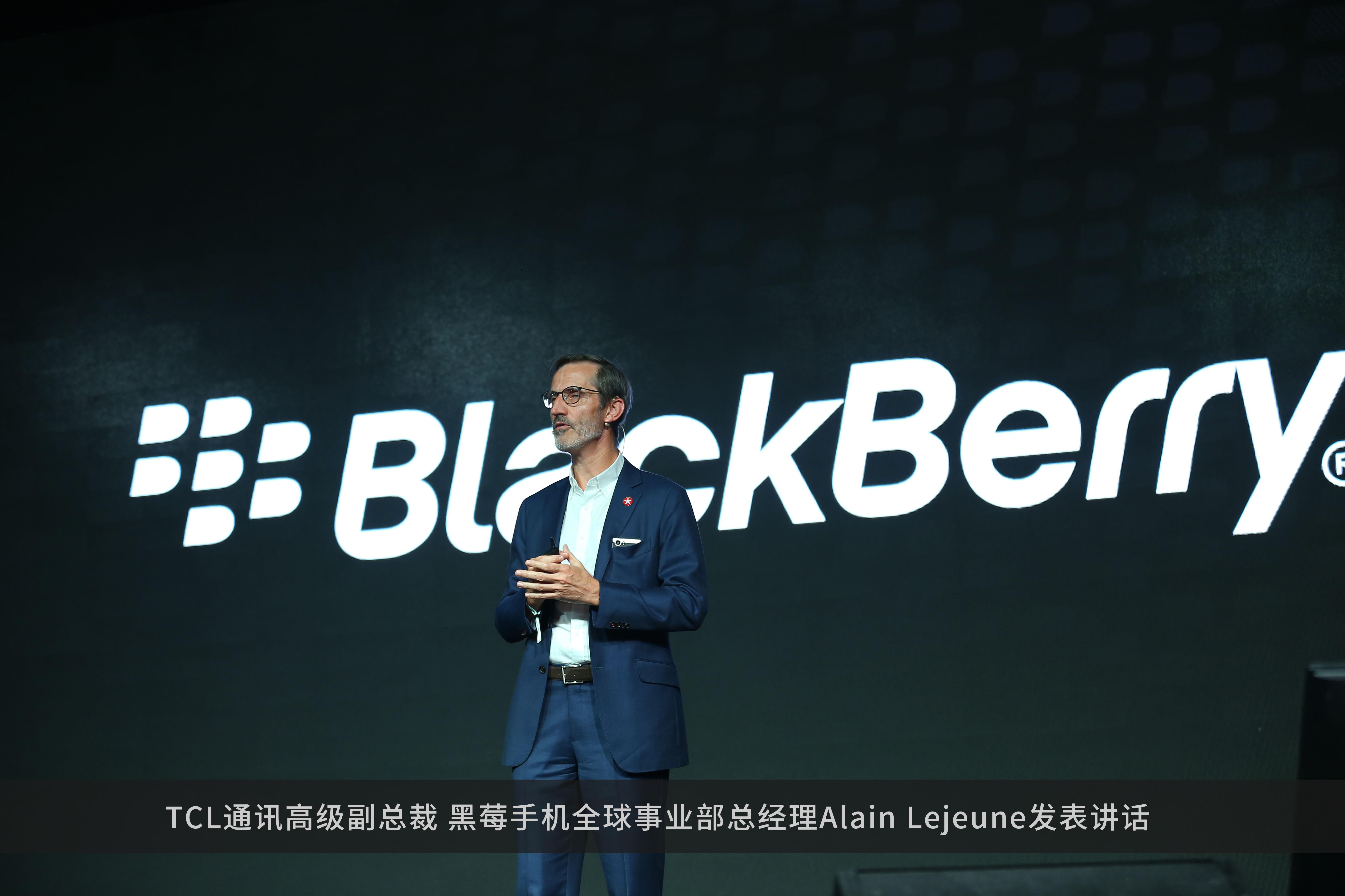 黑莓手机全球事业部总经理Alain Lejeune.jpg