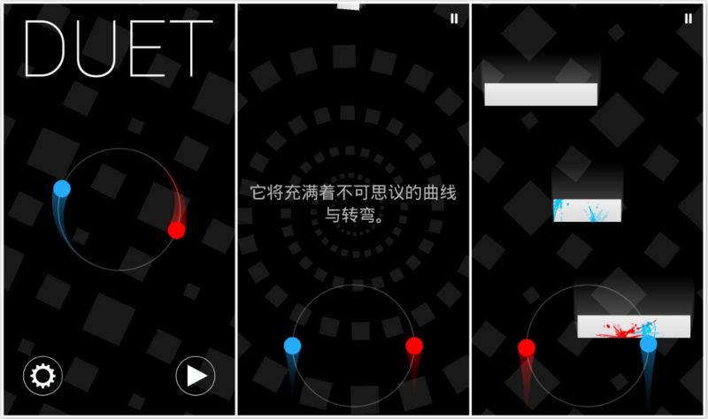 封面duet_meitu_1.jpg