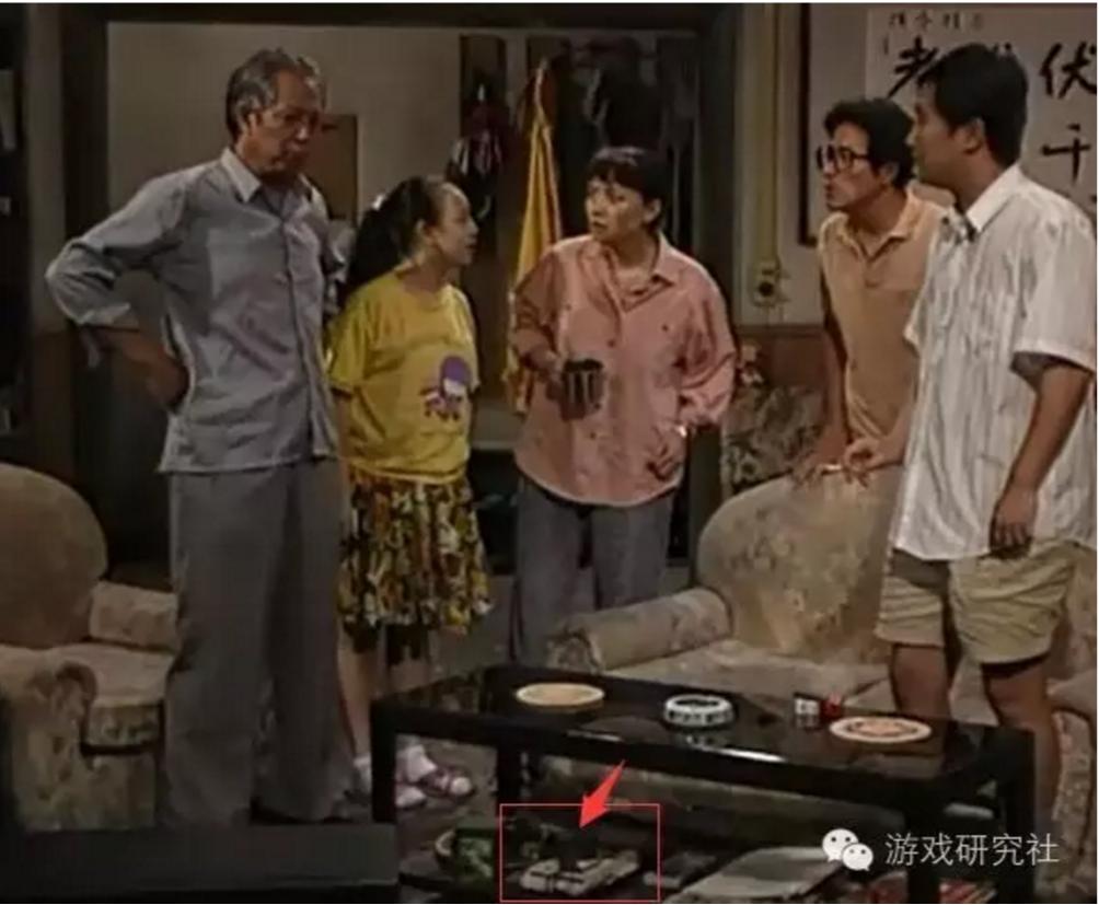 「葛优躺」的背后,隐藏着一部 90 年代中国家庭游戏史 | 极客公园