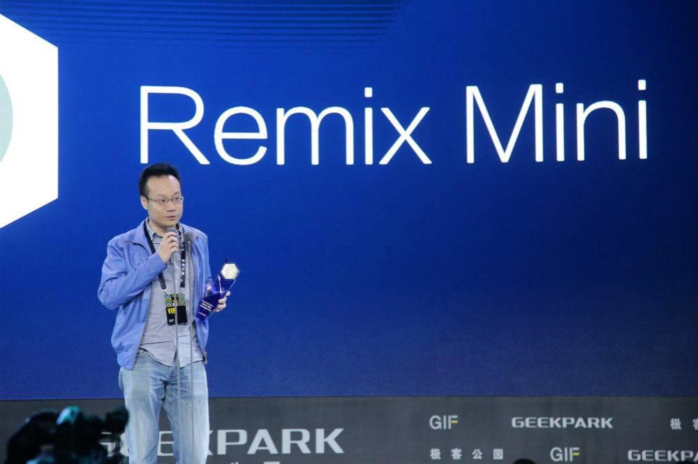 remix mini.jpg