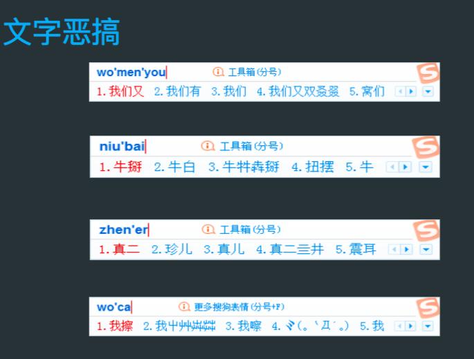屏幕快照 2015-12-15 13.48.47.png