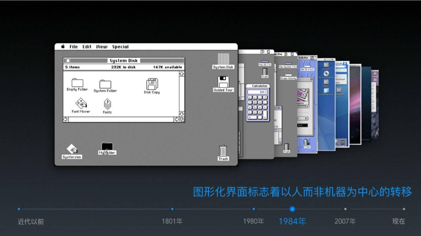 硬设计时代4.jpg