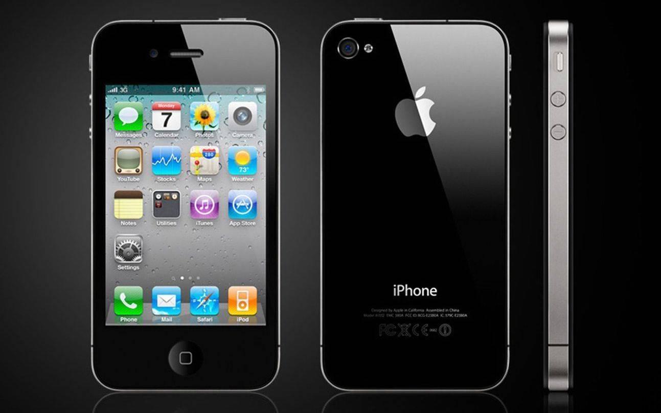 2013%2F07%2F29%2F41%2FiPhone4.0b54b.jpg