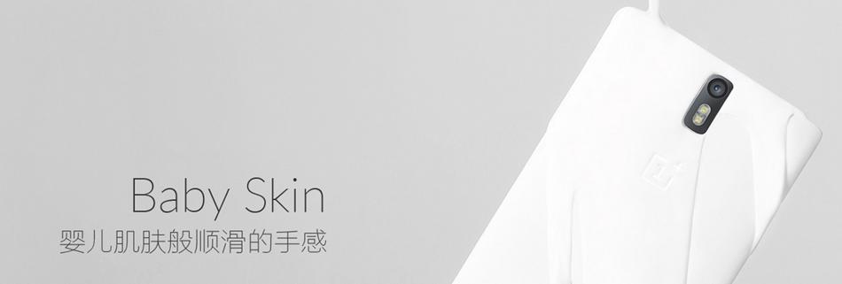 2015-07-24_145805_副本.png