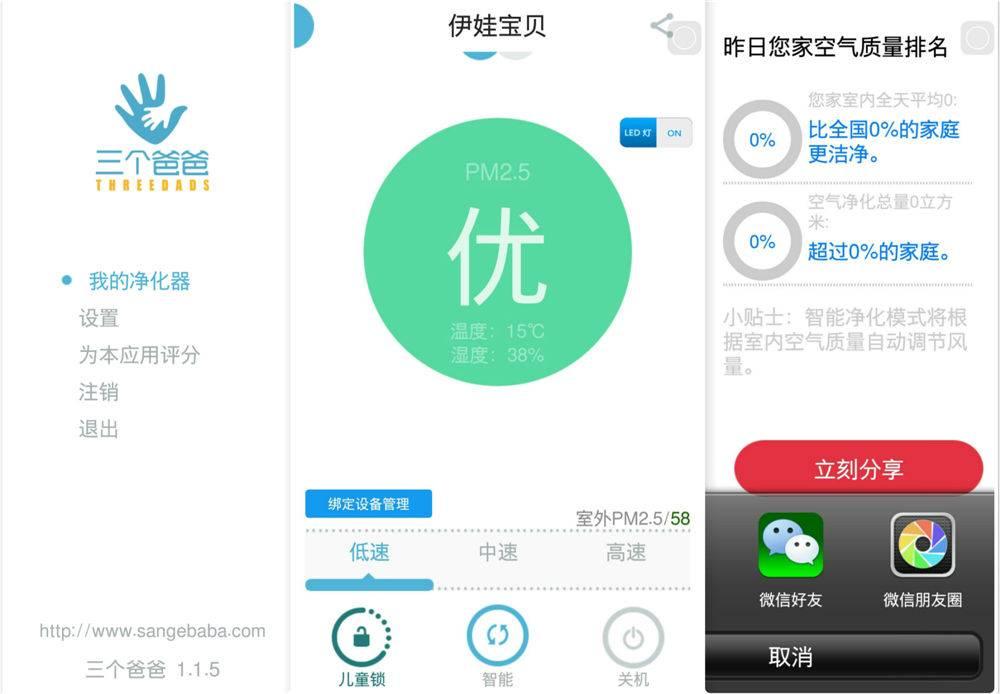 app主界面.jpg