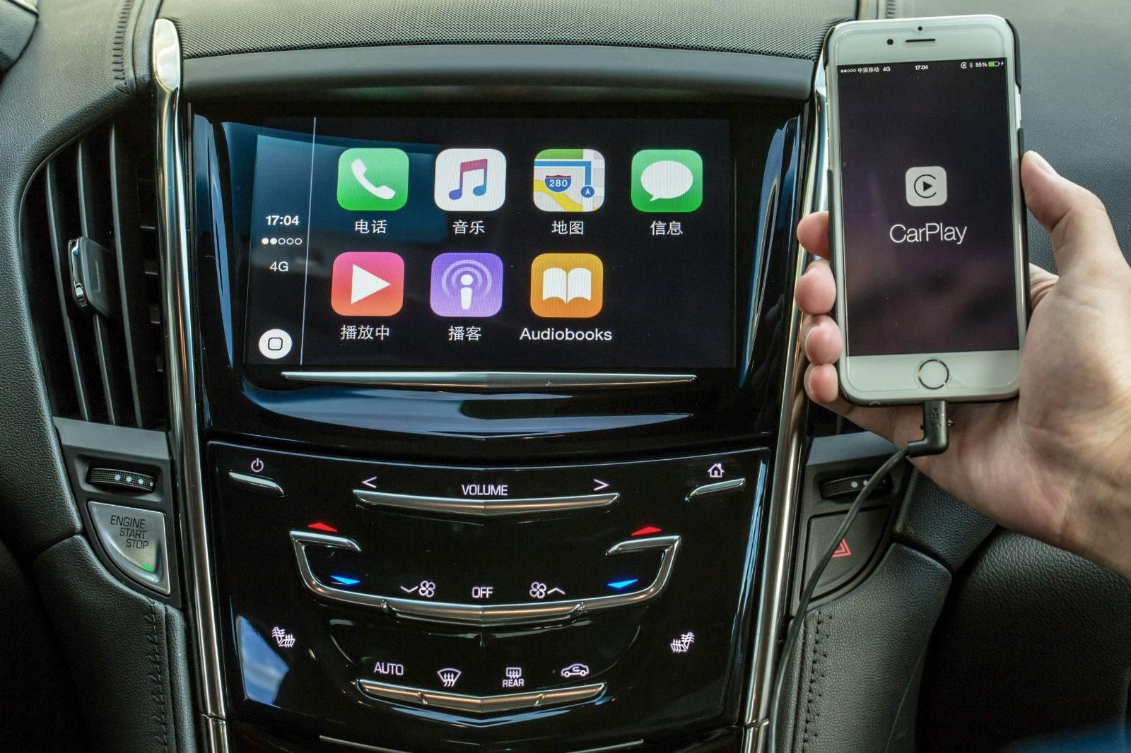 新款凯迪拉克ATS-L 是首款配备Apple CarPlay的豪华轿车_meitu_2.jpg