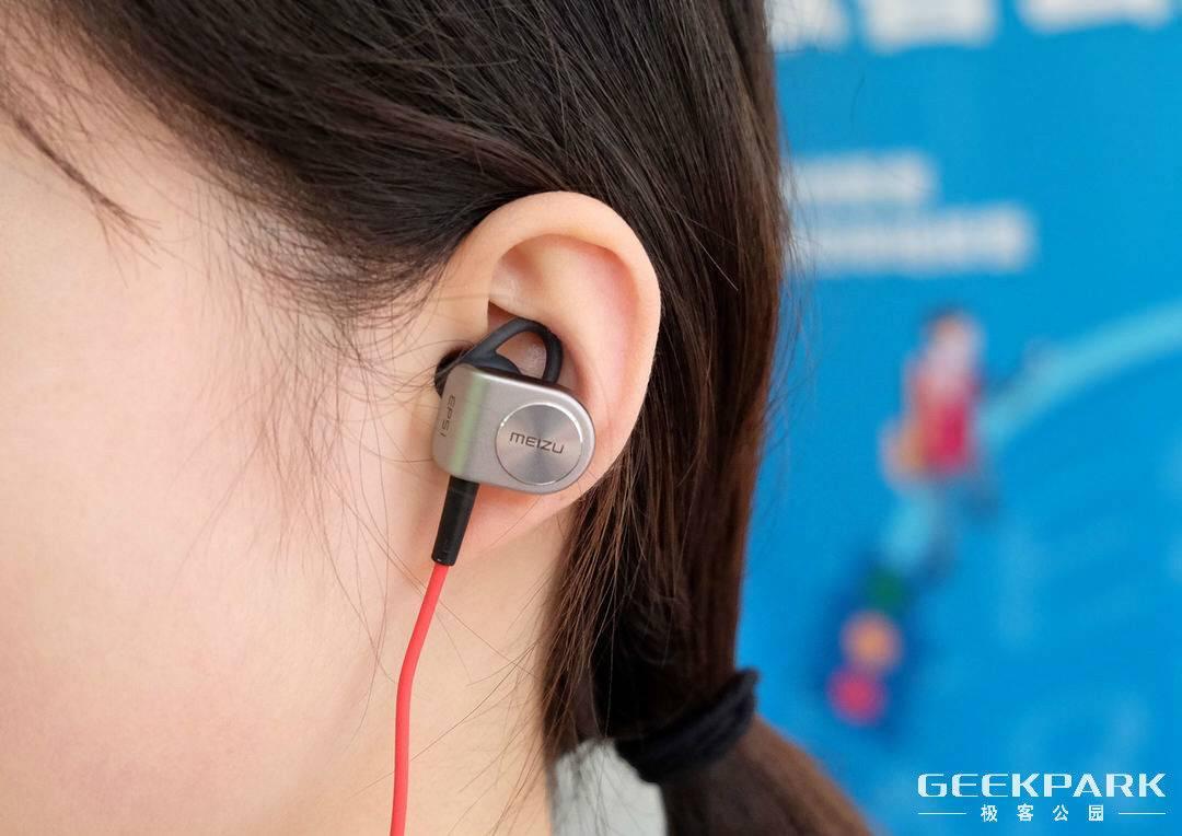 众测丨来自魅族的蓝牙运动耳机,等你免费来体验 | 极客公园
