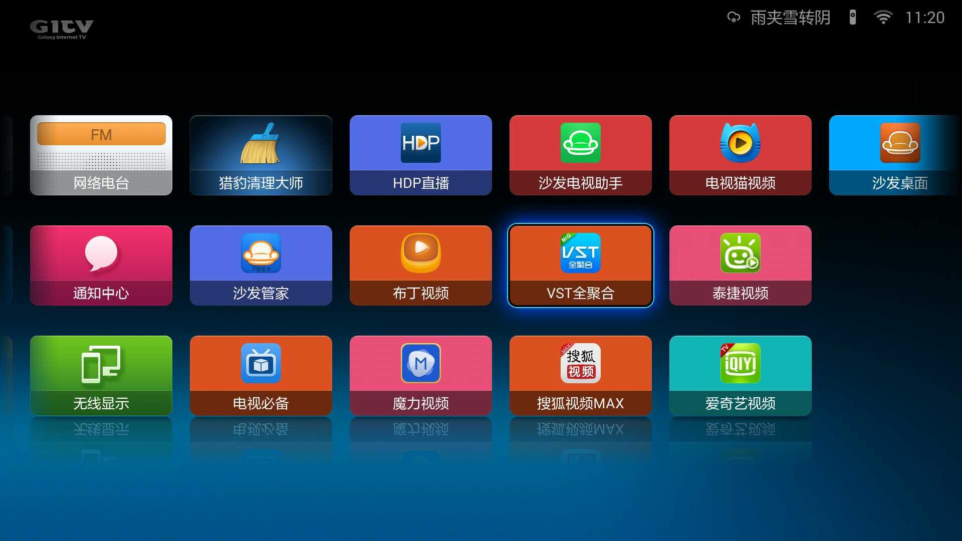 MITVScreenshot1425093606571.png