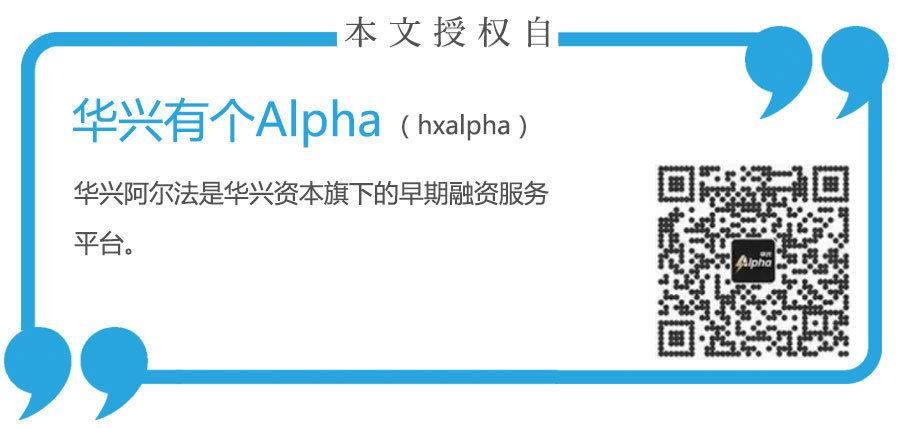 华兴有个Alpha.jpg