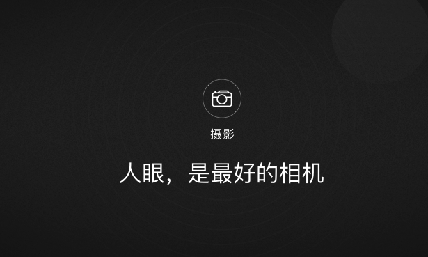 Snip20160115_11.png