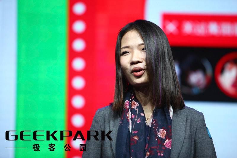 极客公园创新大会-挪窝儿大会-节操精选-陈桦3.jpg