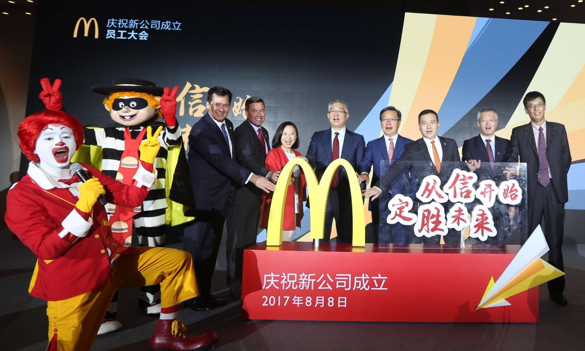 新麦当劳中国董事会在启动仪式上.jpg