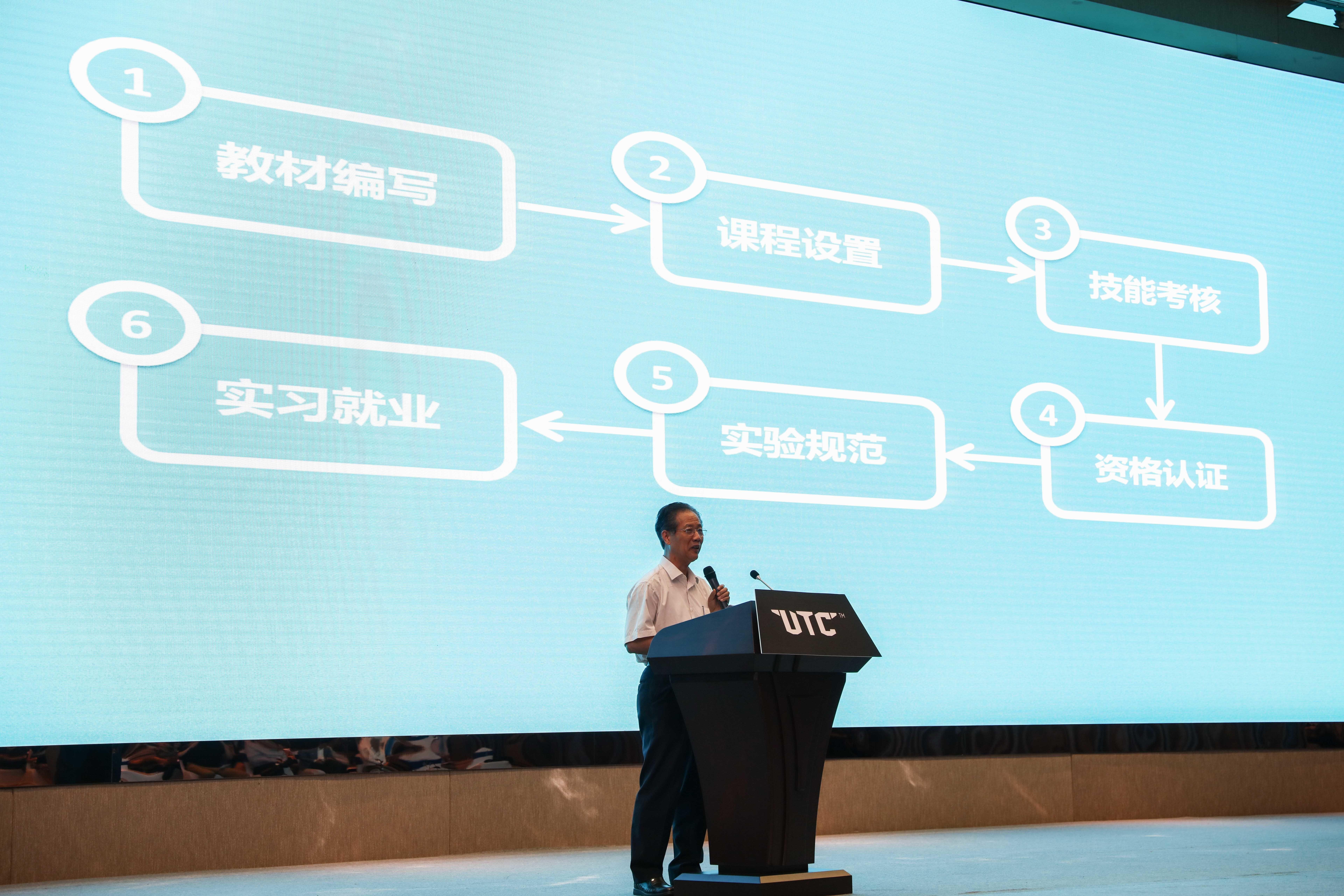 中国成人教育协会常务副会长兼秘书长张昭文向来宾作报告.jpg