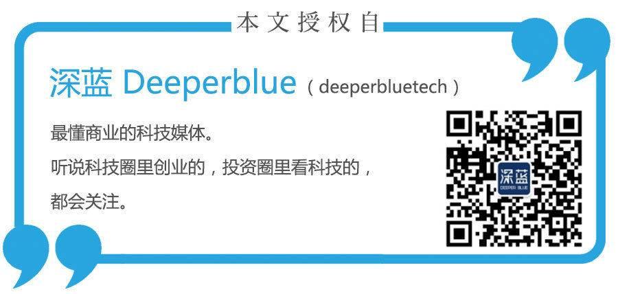 深蓝Deeperblue.jpg
