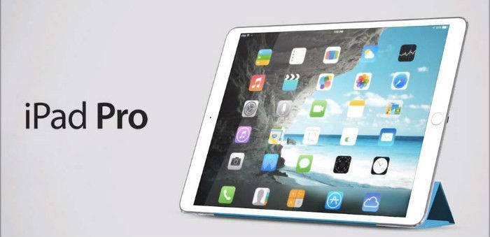 1408267208_ipad-pro-concept.jpg