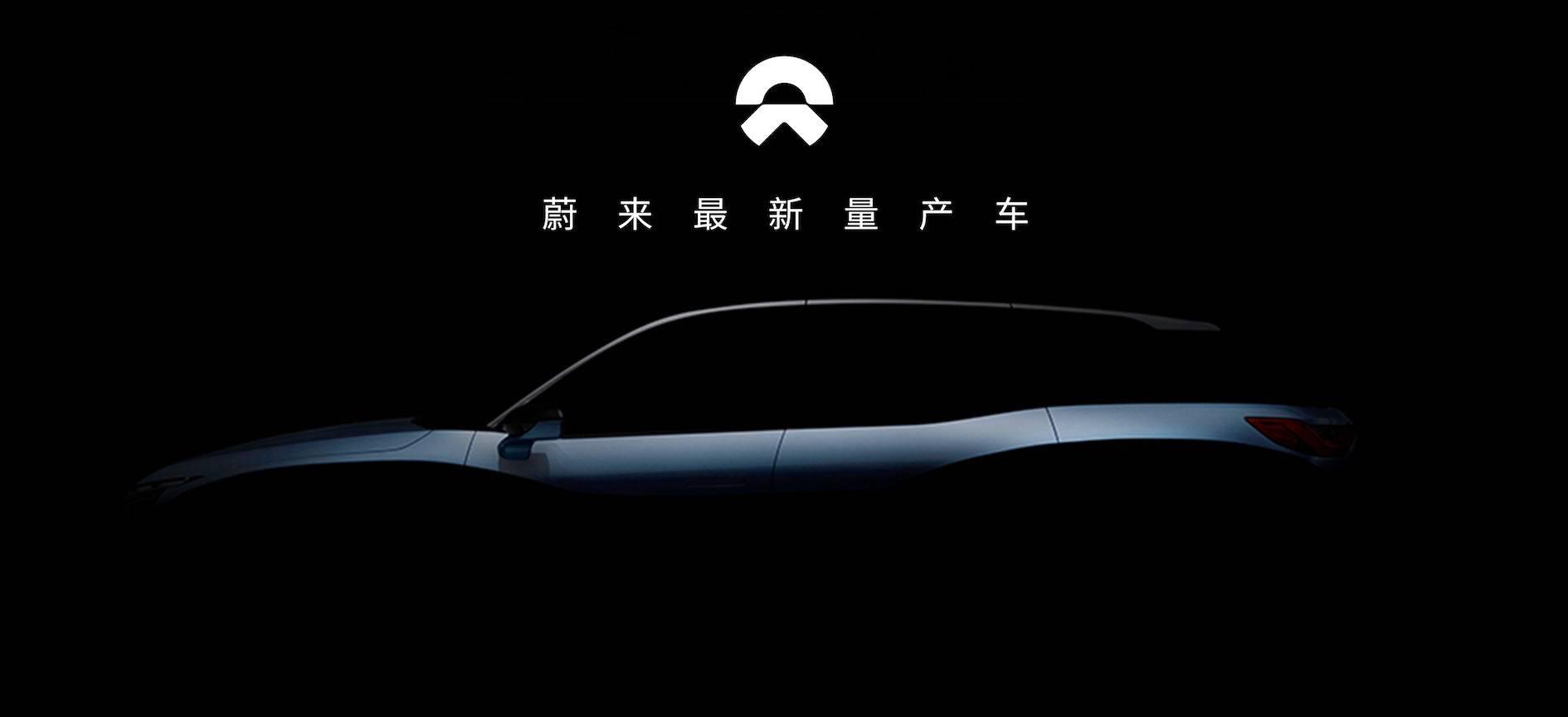 最新量产车.jpg