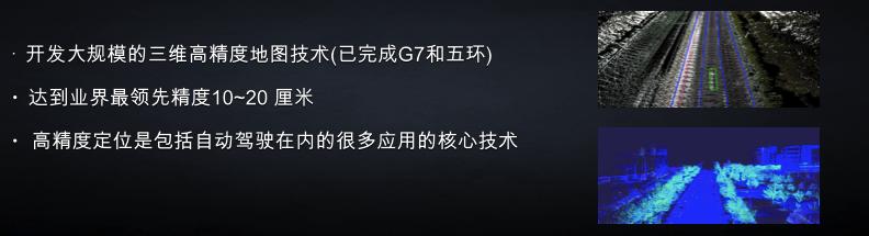 Snip20150121_9.png