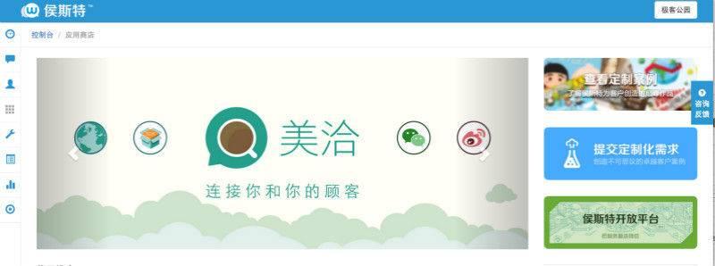应用商店'meitu_2.jpg