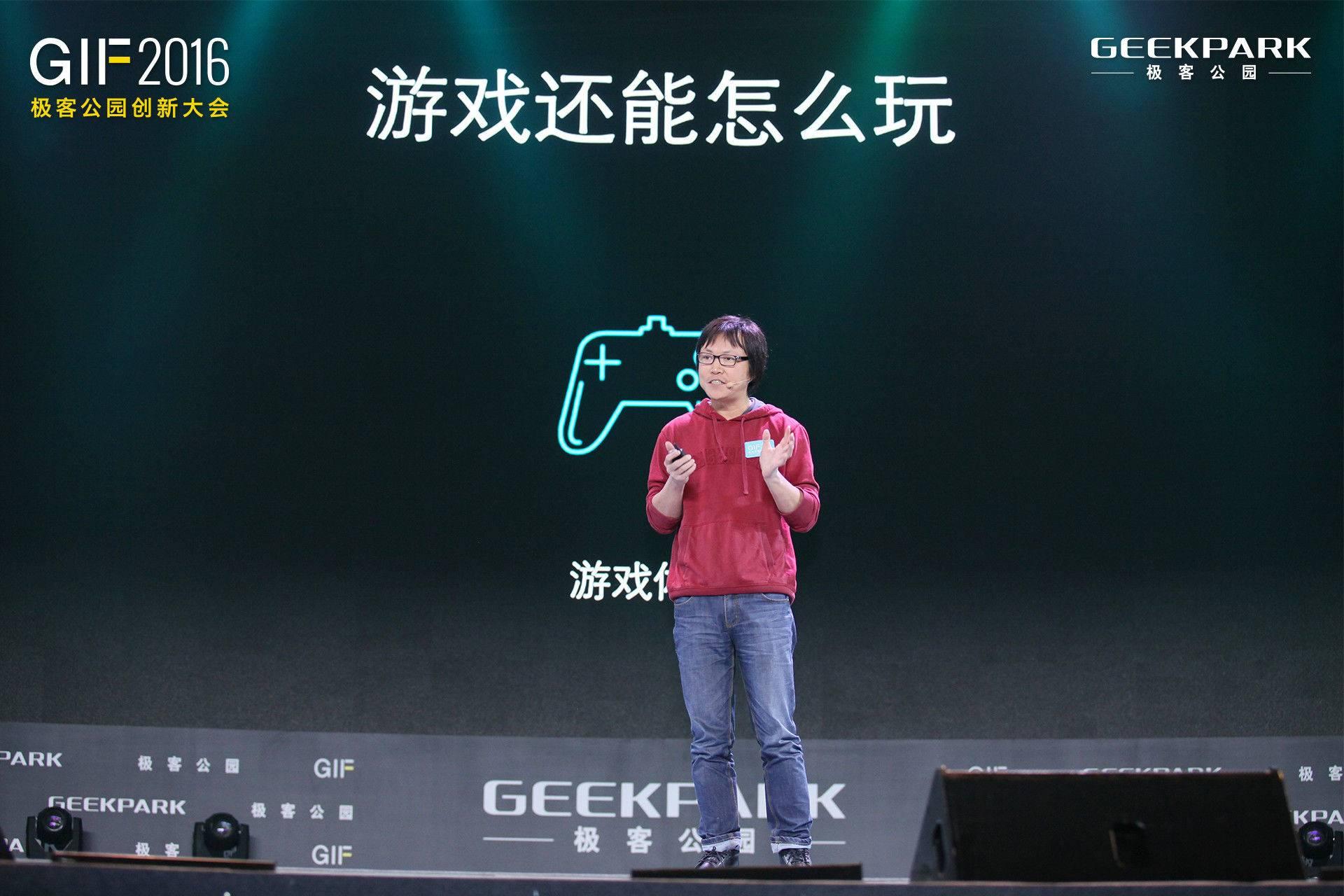 GIF2016011王峰mark0.jpg