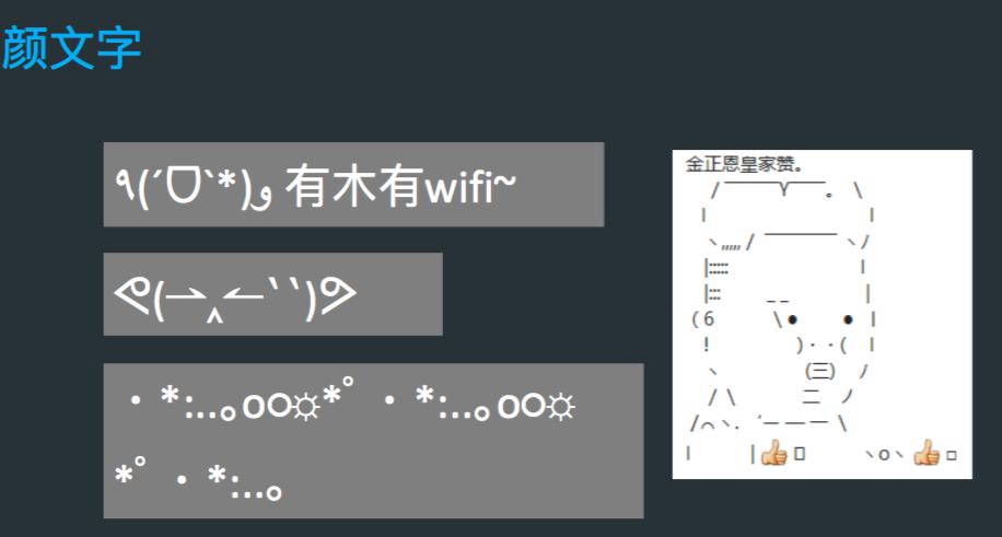 屏幕快照 2015-12-15 13.47.02.png