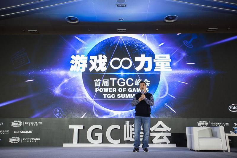 图一:动吧体育联合创始人黄健翔做演讲.jpg