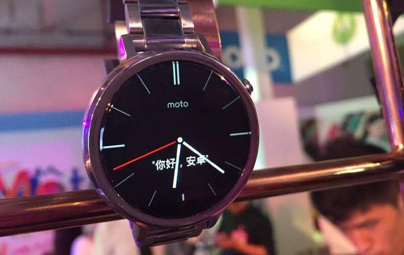 ticwatch.jpg