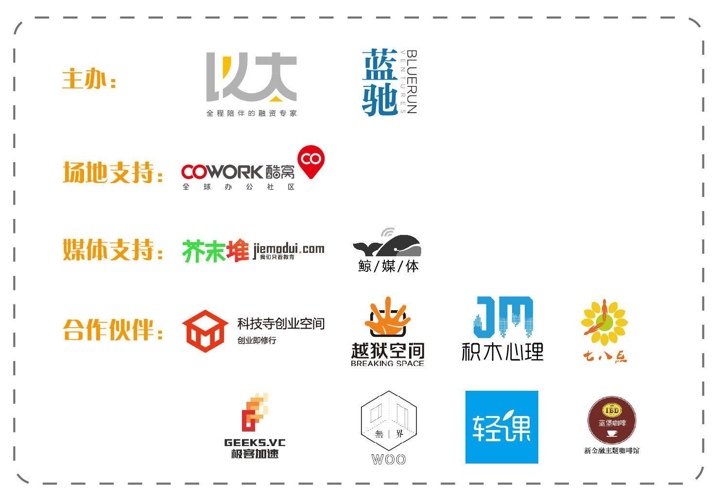 微信-合作logo-01.jpg