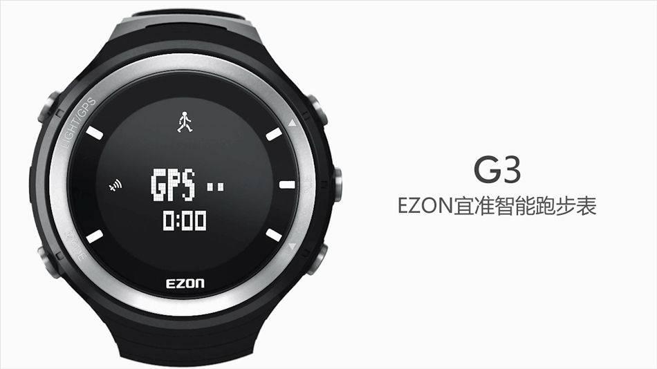 EZON宜准新品G3_2015625214147_副本.jpg