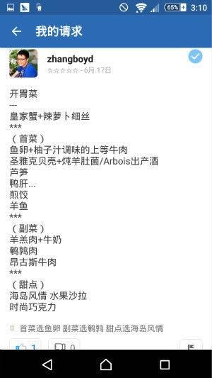 翻译需求_meitu_7.jpg