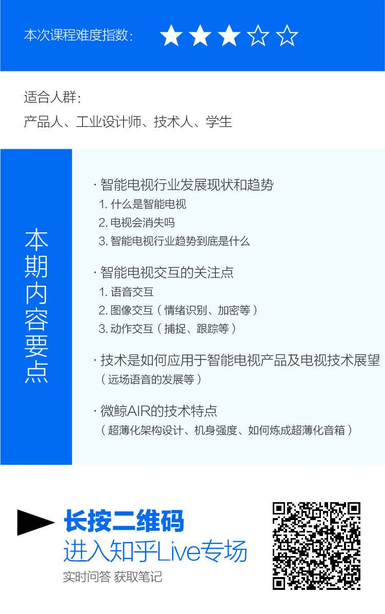 170610_微鲸电视_微信推广-111.jpg